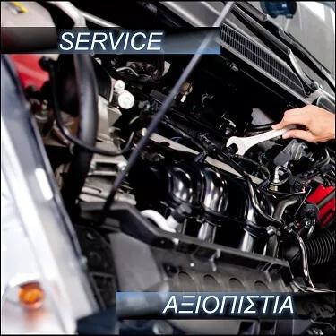 Car Group Kalogritsas (Κωνσταντίνος Χ. Καλογρίτσας) - Service αυτοκινήτων